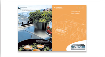 产品样本,公司画册设计