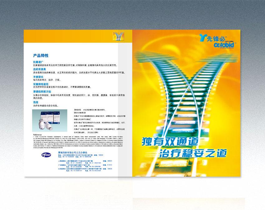公司画册设计,企业宣传册设计,产品手册设计,小册子设计,产品目录设计